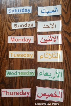 Arabic Days of the Week – Inspiring the Love of Islam