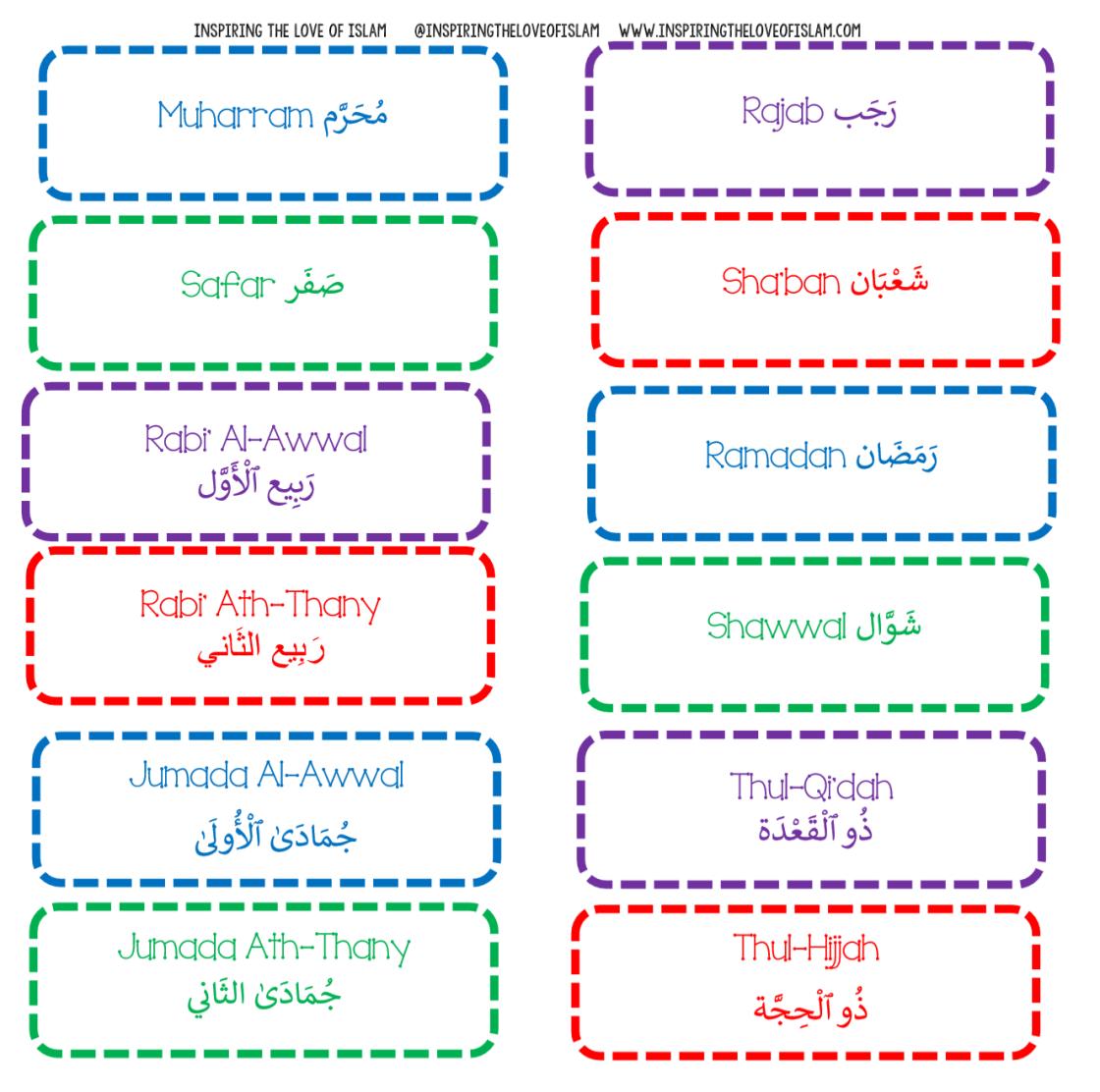 Islamic Month Cards & a BONUS! – Inspiring the Love of Islam