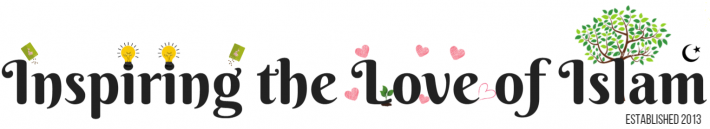 cropped-inspiring-the-love-of-islam-logo-2.png