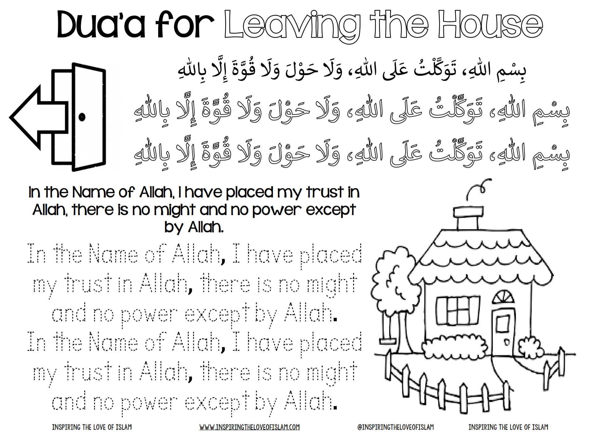 Duaa for Leaving the House Coloring Sheet Worksheet PIC